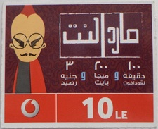 2 Consecutive Numbers (Vodafone  Mared Medium Size Phone Cards) (Egypt) - Egypt