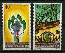 Rep. Benin ** N° 380/381 - 1er Ann. De La République - Benin - Dahomey (1960-...)