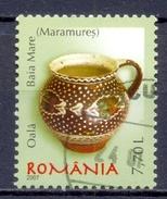 ROEMENIE  (COE 597)