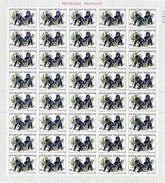 Ruanda 1970 Mi.Nr: 400 Komplettbogen, Gorillas, Postfrisch** (40 Marken)