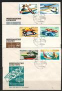 POLAND FDC 1981 MODEL SPORTS SET OF 6 MODELLING TOYS TOY KIT PLANE CAR YACHT SHIP BOAT AIRPLANE GLIDER