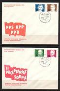POLAND FDC 1981 FAMOUS WORKERS PARTY ACTIVISTS SET OF 4 COMMUNISM SOCIALISM POLITICIANS UNIONS Polen Pologne PPS KPP PPR