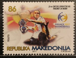 Macedonia, 2017, France 2017 Handball World Championship, Sport, (MNH)