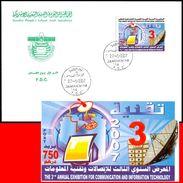 LIBYA - 2007 Telecommunications Telephone GSM Internet Computer (FDC) - Télécom