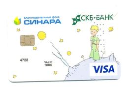 Russia SKB-bank Ekaterinburg ,A Little Prince, VOID - Geldkarten (Ablauf Min. 10 Jahre)