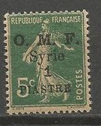 SYRIE   N° 34 Typ 2 / 2ème Tirage GEDEON NEUF** LUXE SANS CHARNIERE / MNH - Syria (1919-1945)