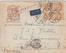 Pologne Lettre Pour La France 1935