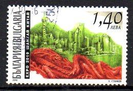 BULGARIE. Timbre Oblitéré De 2010. Exposition De Shanghai.