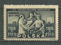 POLAND MNH ** 462 Congrès Des Syndicats Ouvriers Union Des Travailleurs