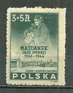 POLAND MNH ** 467 Camp De Concentration MAJDANEK