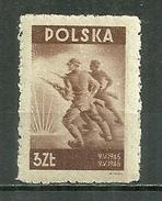 POLAND MNH ** 468 Anniversaire De La Suspension Des Hostilités Guerre Combat Soldats Polonais Et Soviétique Soldat