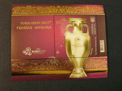 . Ukraine,2012 Football UEFA'2012, S/s, Bl. 94, MNH**