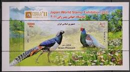 TS28 - Iran 2011  MNH Complete Minisheet - Birds - International Stamp Exhibition PHILANIPPON '11 - Yokohama, Japa - Iran