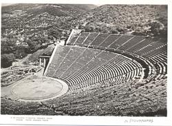 GRECIA - GREECE - GRECE - GRIECHENLAND - Epidaurus, Theatre - Not Used - Grecia