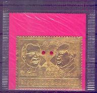 Guinea 1972 , R. Nixon's Visit To China - Mao Tse Tung And R. Nixon (Gold Foil) MNH , RARE .