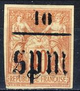 Sain Pierre Et Miquelon 1885-91 N. 6 C. 10 Su C. 40 MH Cat. € 50 - St.Pierre & Miquelon