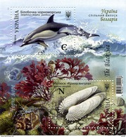 Ukraine 2017, Fauna Of The Black Sea, Ukraine-Bulgaria Joint Issue, Block