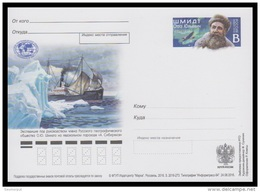RUSSIA 2016 ENTIER POSTCARD 273 Os Mint SHMIDT SCHMIDT SCIENCE ASTRONOMY GEOGRAPHY NORTH POLE-1 BASE ARCTIC SIBIRYAKOV