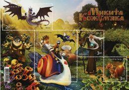 2017 Ukraine, Fairy Tale & Cartoon, Block