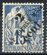 Saint Pierre Et Miquelon 1891-92 N. 39 C. 2 Su C. 15 Usato Cat. € 15 - St.Pierre & Miquelon