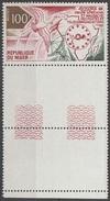 Niger 1973 N° 291NMH Union Africaine Et Malgache Des Postes Et Télécomunication (E9) - Niger (1960-...)