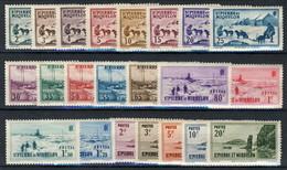 St. Pierre Et Miquelon 1938 Serie N. 167-188 MLH Cat. € 50 - St.Pierre & Miquelon
