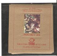 POLOGNE  BLOC N° 81    NEUF ** MNH DE1978    PRIX     1€50