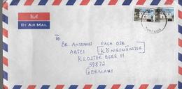 TANZANIE  Lettre
