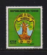 Chad 2000, 475 Francs, Tree, Minr 2067, Used