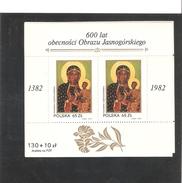 POLOGNE  BLOC N° 97   NEUF ** MNH   DE  1982  PRIX     9€