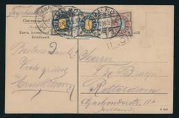 Ansichtkarte Von Yllefabriken In Malmö Nach Rotterdam (Niederlande) Mit MiNr. 50, 51, 51 MALMÖ-Stempel Von 1906 - Schweden