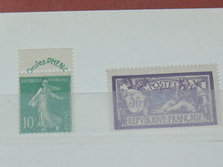 LOT N°1 / 2 TIMBRES NEUFS SANS CHARNIERE / TIMBRE 1900 A 1938 / COTE YT 125 EUROS