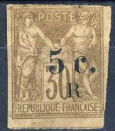 Reunion 1885-86 N. 7 C. 5 Su C. 30 Bruno MH Cat. 25 Difettoso - Used Stamps