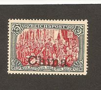CHINA 1901 GERMANY 5M Probably Fake / Forgery  - Pls. See Scans