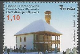 BH 2014 MOSQUE IN ŠPIONICI, BOSNA AND HERZEGOVINA, 1 X 1v, MNH - Islam