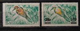 R2 - Lebanon 1972 25p Bird Issue Famous Error, Missing Colours, MNH - Lebanon