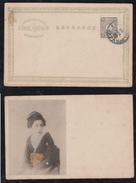 Japan 1900 Picture Postcard Geishas YOKOHAMA Postmark - Japan