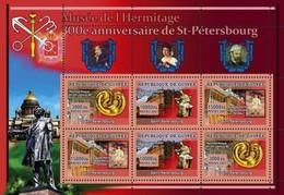 GUINEA 2007 SHEET MUSEUM OF THE HERMITAGE MUSEE DE L' HERMITAGE ST. PETERSBURG ART PAINTINGS ARTE PINTURAS Gu0758