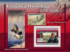 GUINEA 2007 SHEET JAPANESE PAINTERS LES PEINTRES JAPONAIS ART PAINTINGS UTAGAWA HIROSHIGE Gu0759b