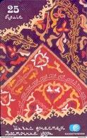 USED PHONE CARDS KAZAKHSTAN Oriental Patterns - Kazakhstan
