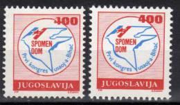 "Yugoslavia,For Memorial Center ""USAOJ"" In Bihać 1989.,both Perforations,MNH - Neufs"