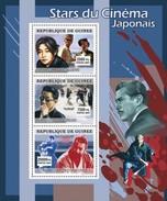 GUINEA 2007 SHEET STARS OF JAPANESE CINEMA STARS DU CINEMA JAPONAIS ACTORS ACTOR SAKAMOTO KITANO MIFUNE Gu0769