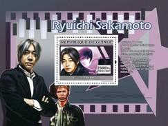 GUINEA 2007 SHEET STARS OF JAPANESE CINEMA STARS DU CINEMA JAPONAIS ACTORS ACTOR RYUICHI SAKAMOTO Gu0769a