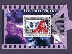 GUINEA 2007 SHEET STARS OF JAPANESE CINEMA STARS DU CINEMA JAPONAIS ACTORS ACTOR TOSHIRO MIFUNE Gu0769c