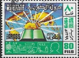 KUWAIT 1979 The Arabs - 80f World Map, Koran And Symbols Of Arab Achievements  FU - Kuwait