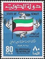 KUWAIT 1979 18th National Day - 80f  Kuwaiti Flag And Doves  FU - Kuwait