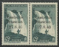 CAMEROUN 1940 - YT 218** - VARIETE