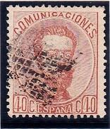 Espagne YT 124 Amédée 1er Oblit - Used Stamps