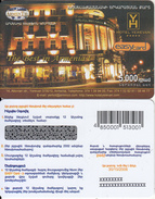 ARMENIA - Hotel Yerevan, ArmenTel Prepaid Card 5000 AMD, Tirage 5000, Exp.date 30/10/06, Sample
