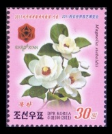 North Korea 2011 Mih. 5728 Flora. Flowers. Magnolia. Horticultural Exposition In China MNH ** - Korea, North